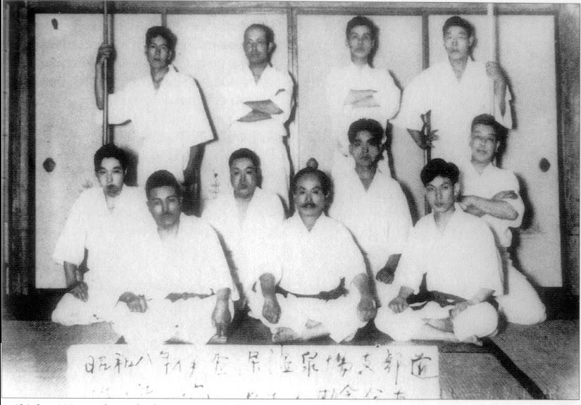 Gichin Ikaho 1934 Shinjigenkan Brasil